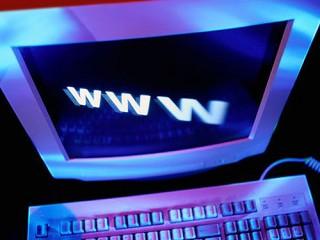 Роль и место аналитической разведки средствами Интернета