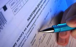Как платить налоги арендодателю