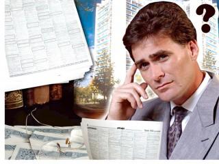 Отрицательные стороны договора дарения недвижимости