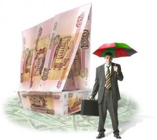 Уголовная ответственность за незаконное получение кредита