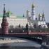 Недвижимость Российской Федерации: аналитика, цены, обзор рынка. Оценка