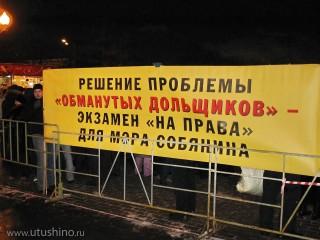 Как украсть миллиард. Хроники махинаций компании Энергостройкомплект-М и Андрея Кручинина